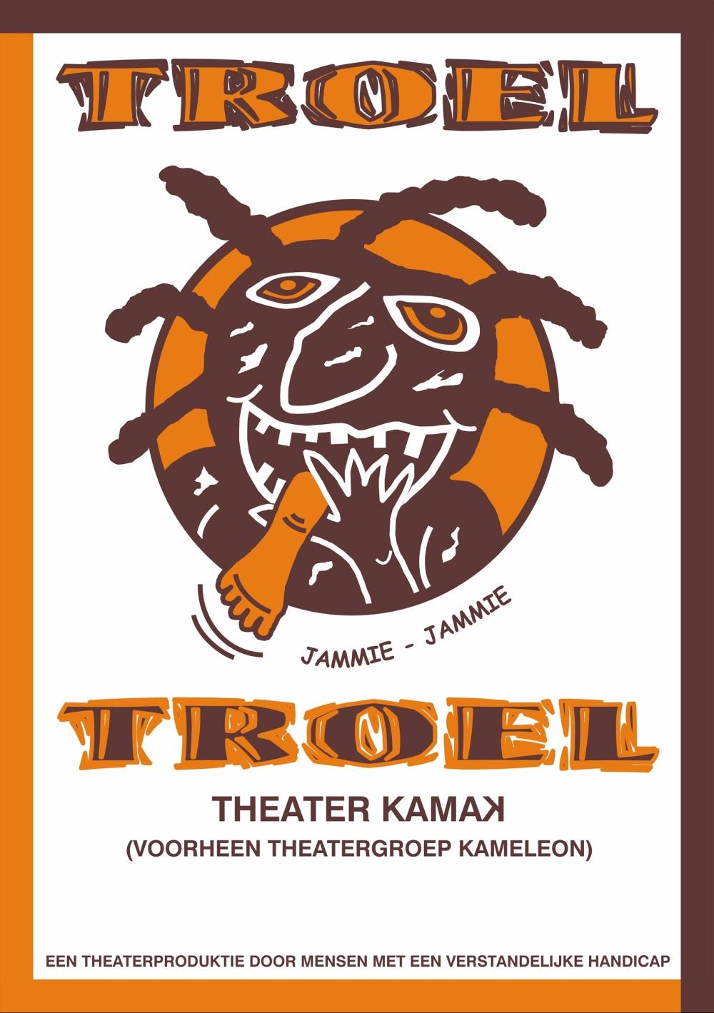 Troel
